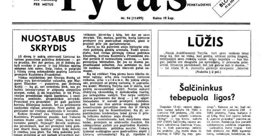 Lietuvos Rytas EN