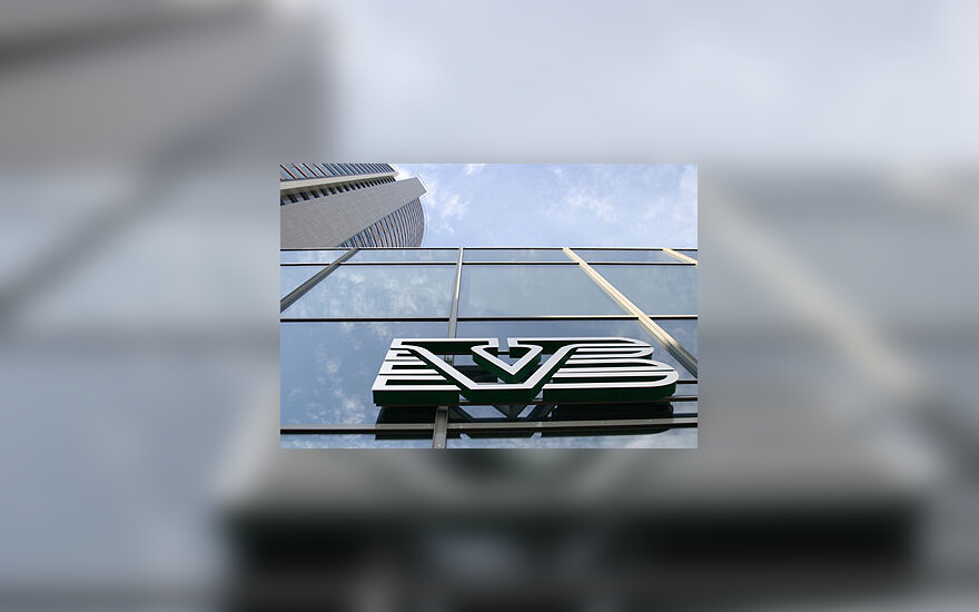 """Vilniaus bankas"", ""Vilniaus banko"" pastatas"