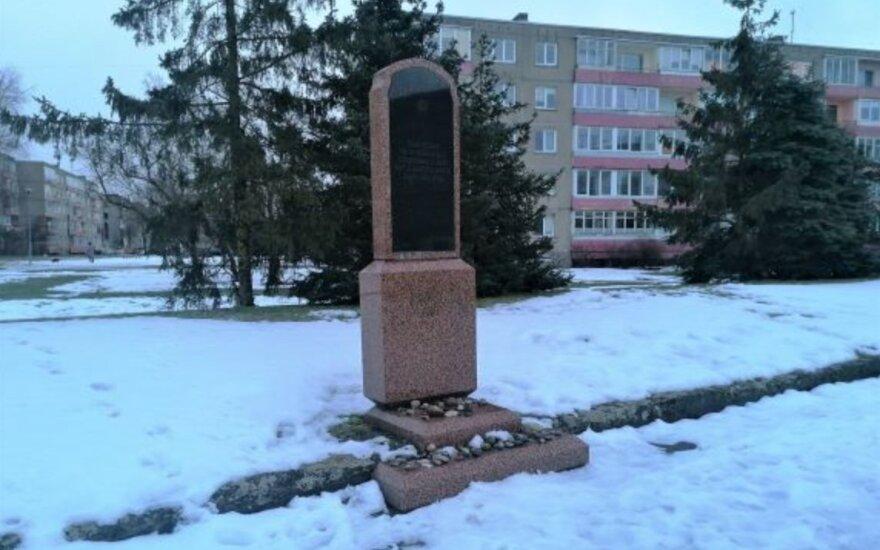 Bus sutvarkytas Gargžduose esantis žydų memorialas