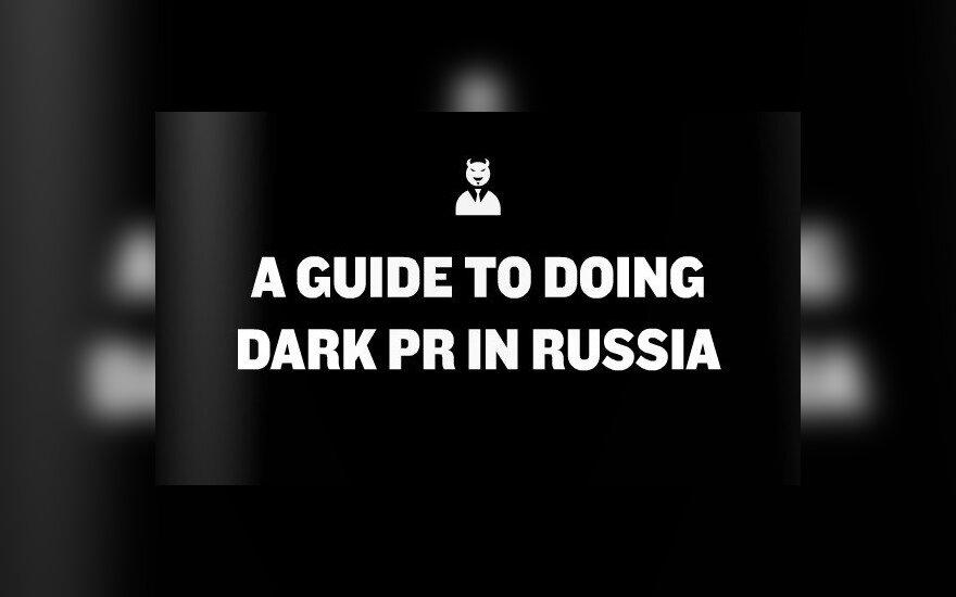 Rusijos juodųjų technologijų pradžiamokslis: kaip suvalgomas verslas