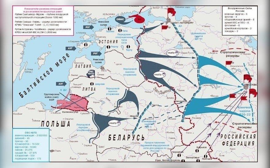 Michailo Chodarionoko žemėlapis