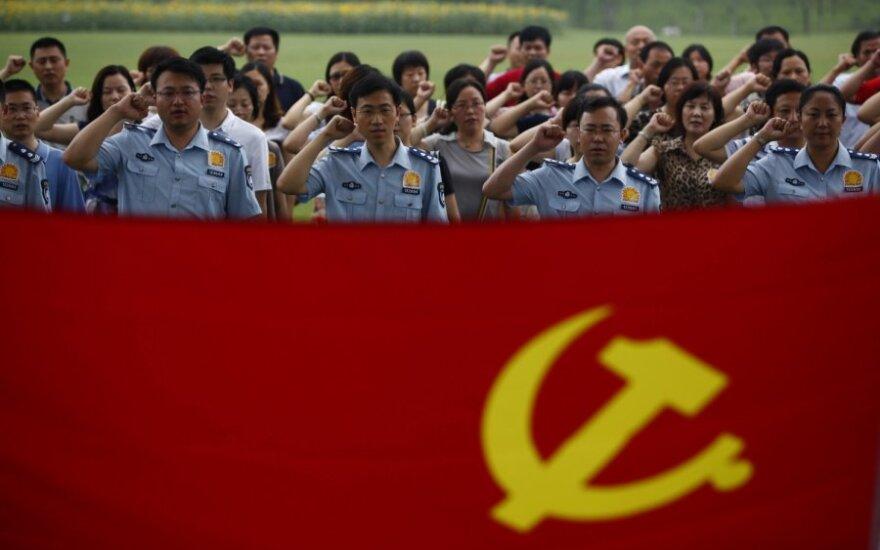 Kinijos komunistų partija pažymi 90-ąsias metines