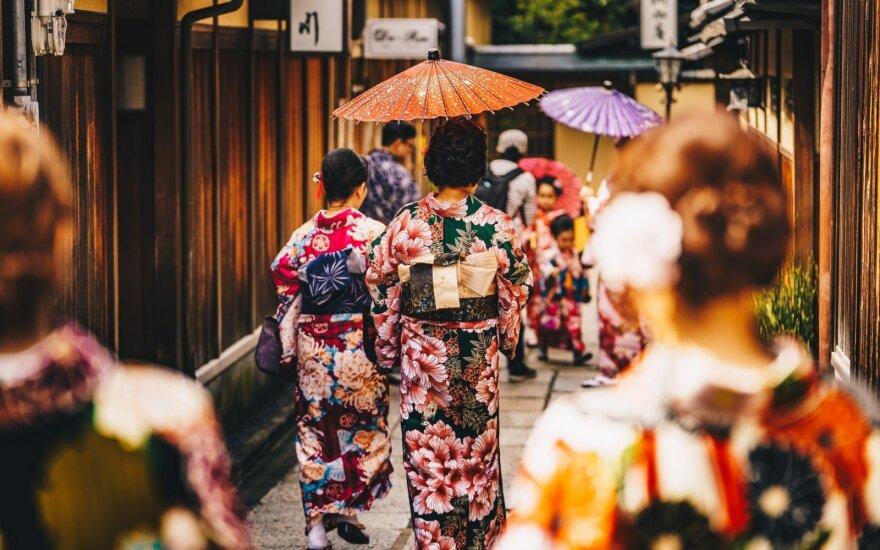 Japonija