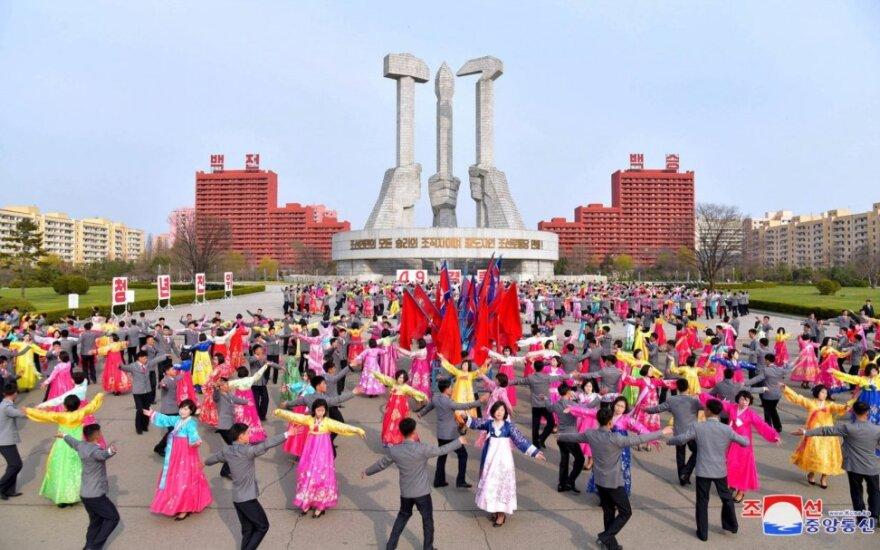 Kim Jong Ilo dienos minėjimo ceremonija