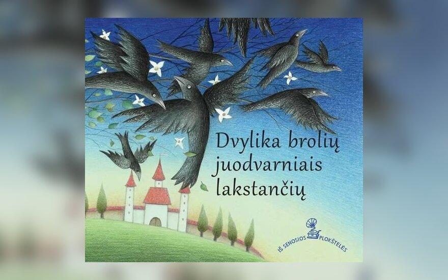 """Bus atgaivintos pasakos iš """"Vilniaus plokštelių studijos"""" senųjų įrašų"""