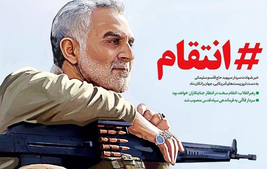 Propagandinis plakatas po Qasemo Soleimani žūties