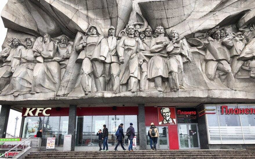 Savaitgalio kelionė į Baltarusiją: kiek jums kainuos pirmieji įspūdžiai