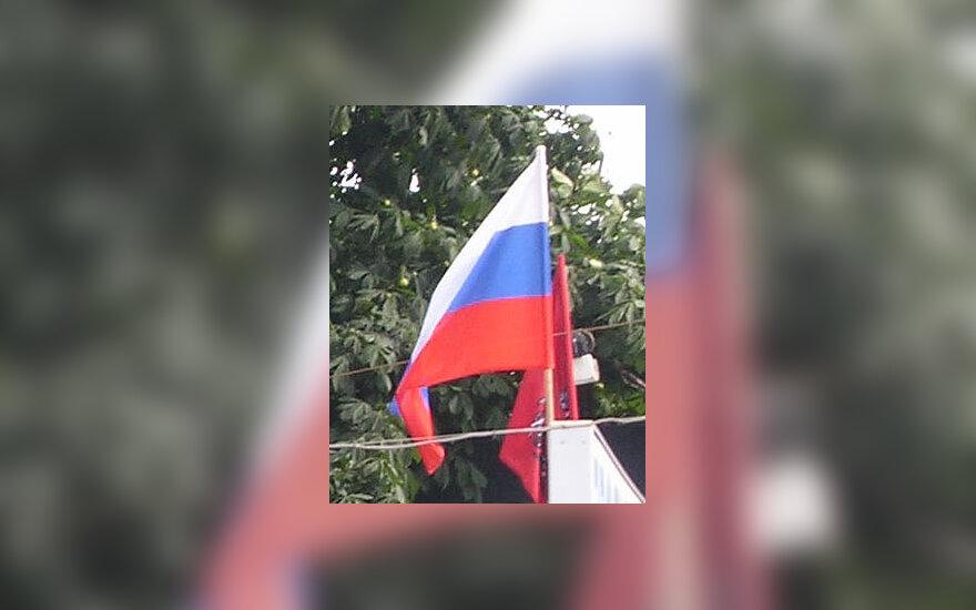 Rusija, Rusijos vėliava