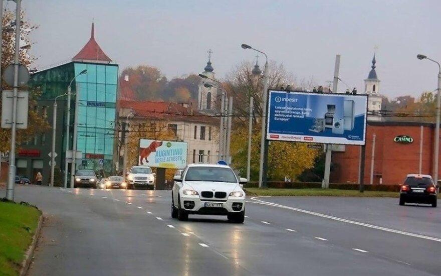 Jonavos gatvė Kaune