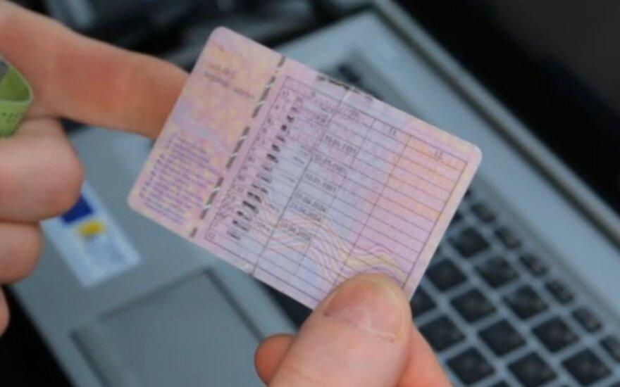 """""""Regitra"""" lengvina sąlygas užsakantiems vairuotojo pažymėjimą"""