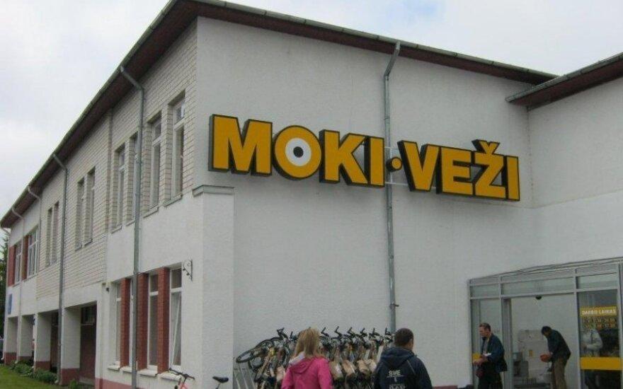 Moki-veži Biržuose