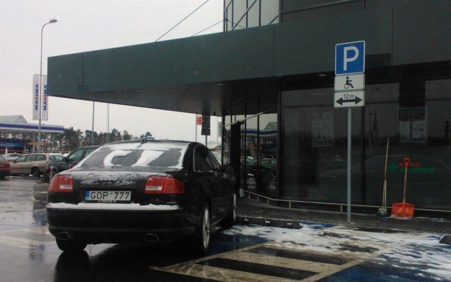 Vilniuje, Savanorių pr. 2013-03-11