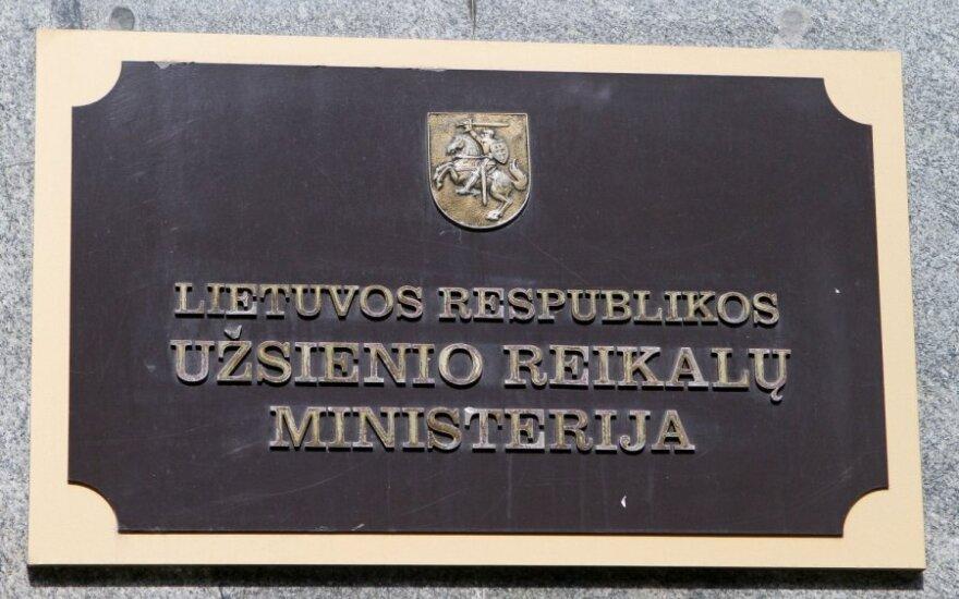 Į stažuotes kvalifikacijai kelti prieš pirmininkavimą ES numatoma išsiųsti 137 valstybės tarnautojus
