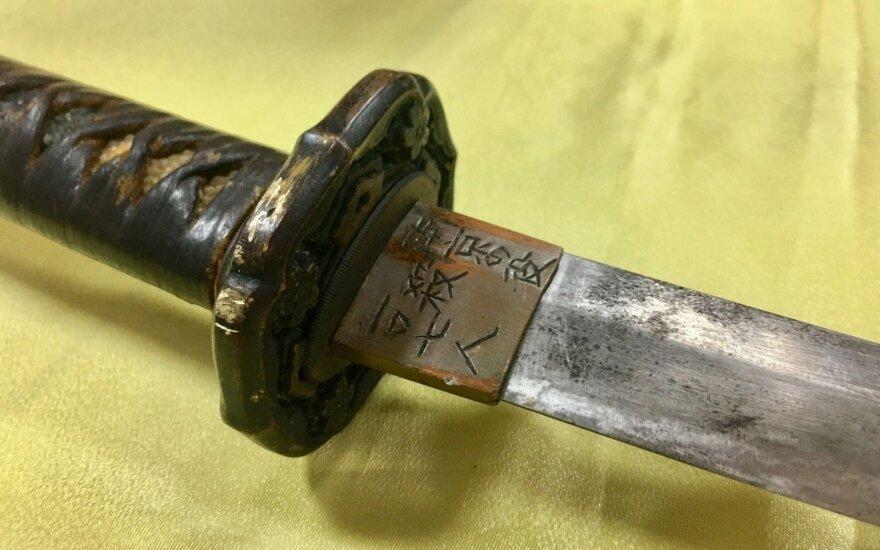 Samurajaus kardas