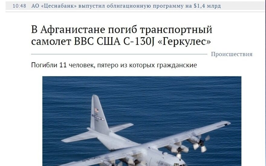 Fake news on downed US aircraft