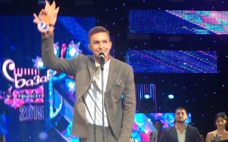 Martynas Kavaliauskas