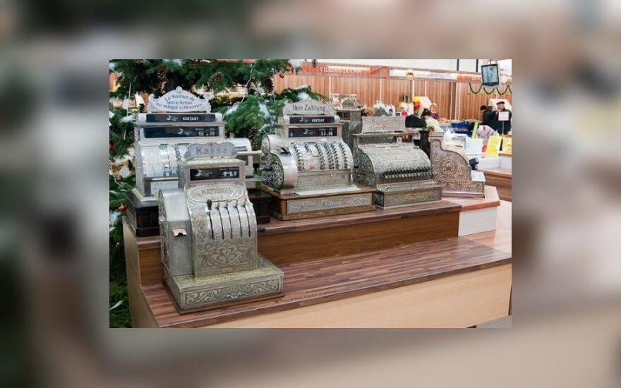 Senoviniai kasos aparatai