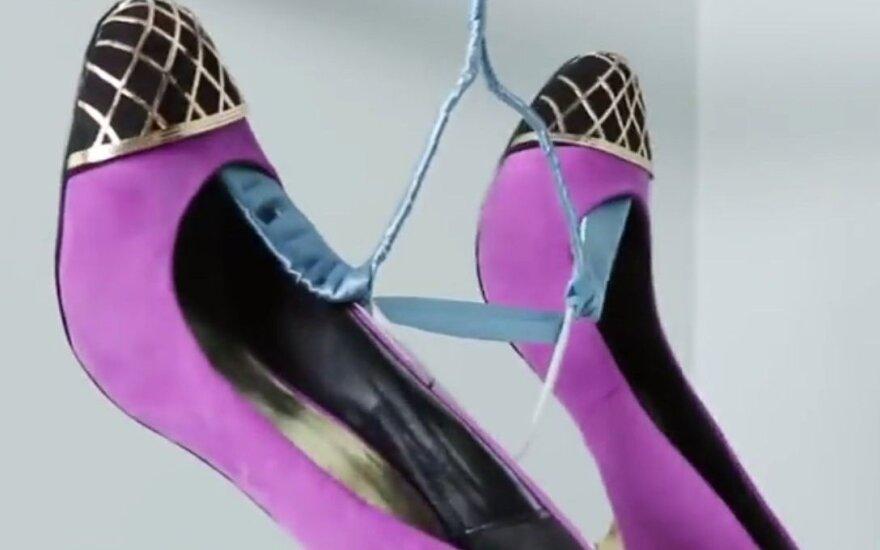 Batų pakaba