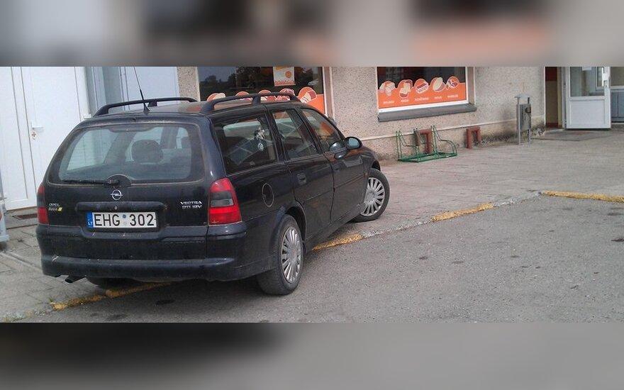 Klaipėdoje, Šilutės pl. 31. 2011-07-11