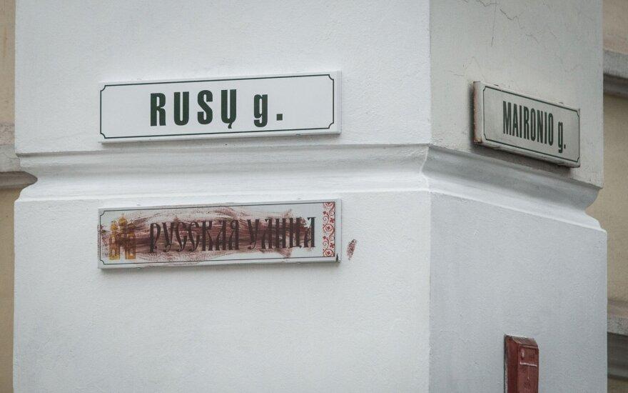 L. Linkevičius pasmerkė chuliganizmo aktą Rusų gatvėje
