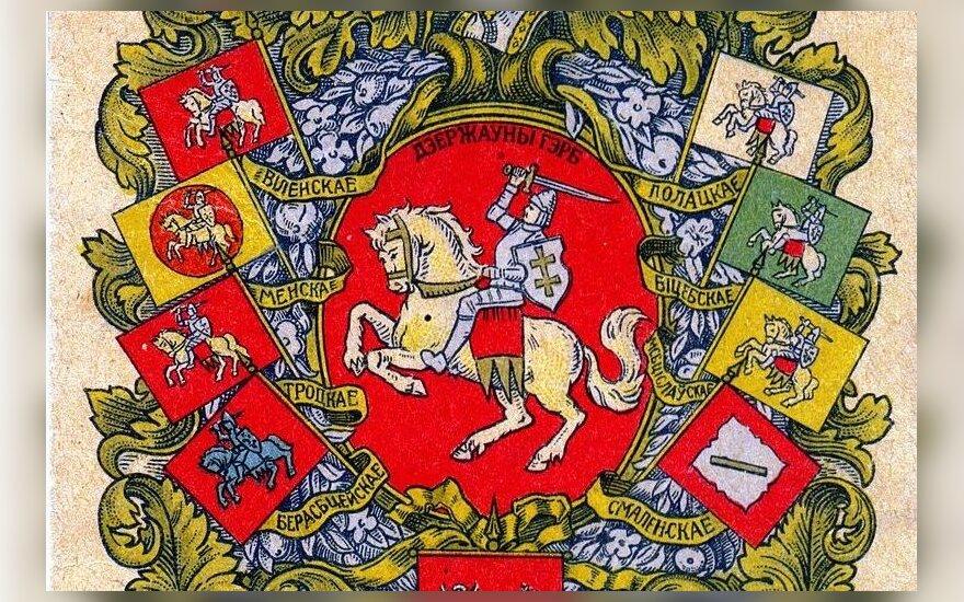 Gudijos Liaudies Respublikos atvirukas su vaivadijų herbais
