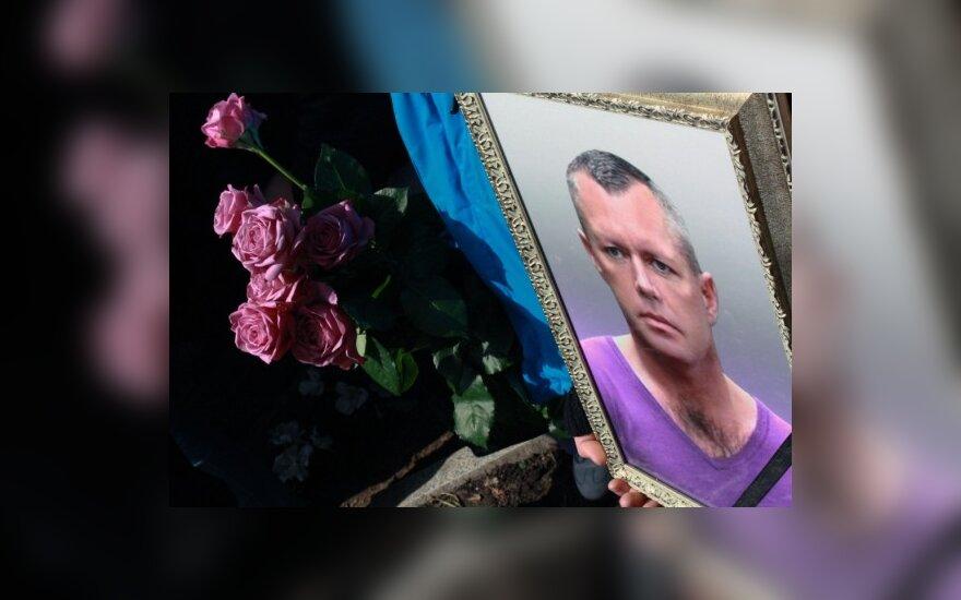 Drąsiaus Kedžio laidotuvės