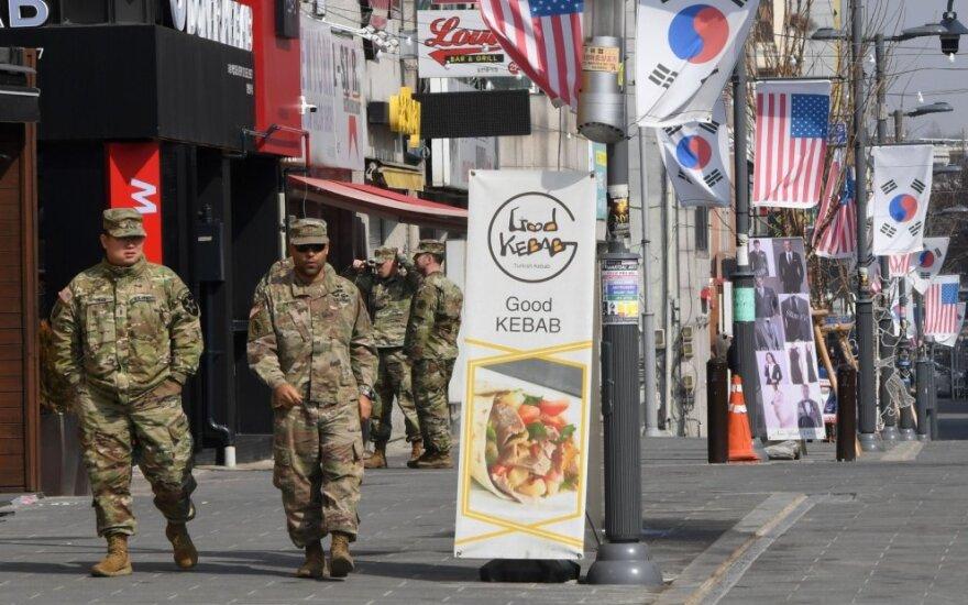 JAV kariai Pietų Korėjoje