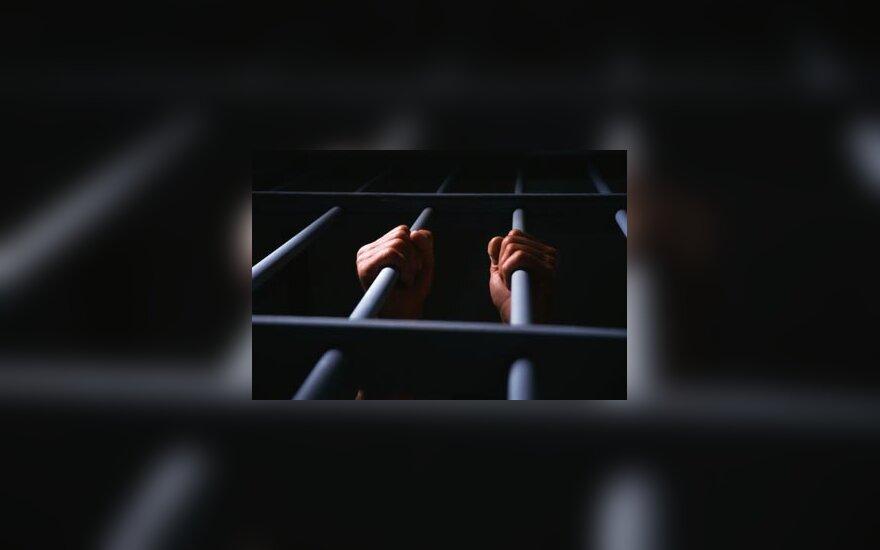 Kalėjimas, grotos