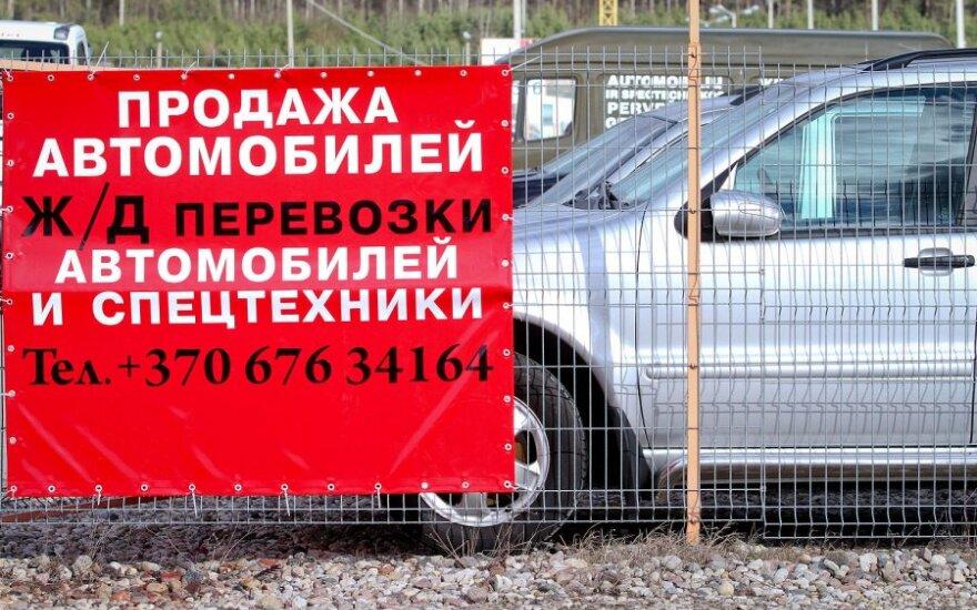 Naudotų automobilių turgus