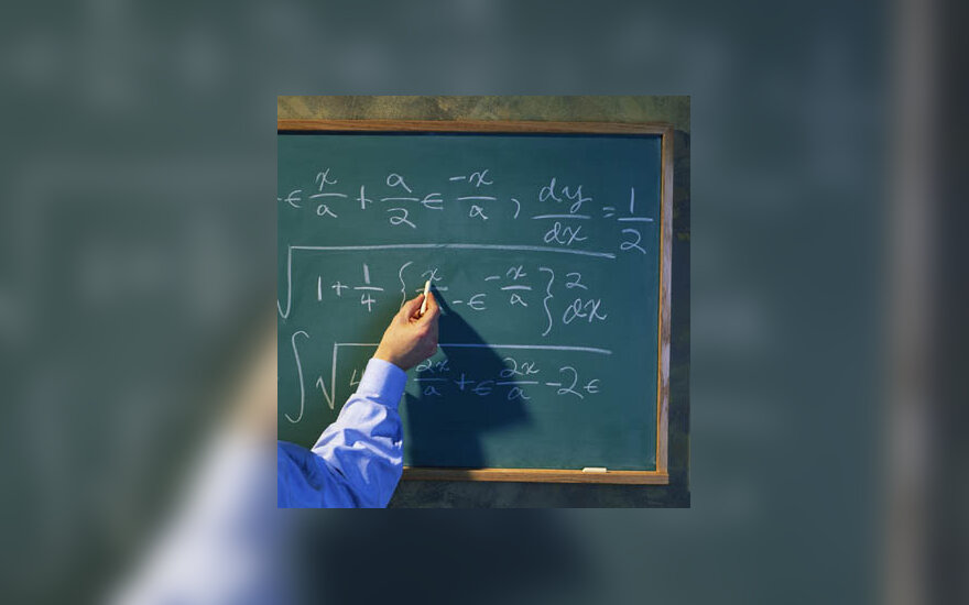 mokykla, mokiniai, mokytis, rašyti, matematika