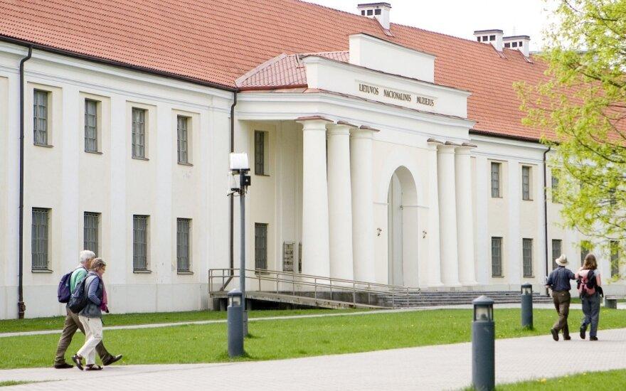 Lietuvos nacionalinis muziejus