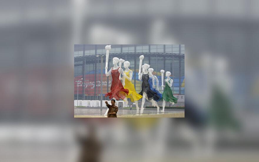 """Skulptūros olimpiniame parke """"Olympic Green"""" Pekine"""