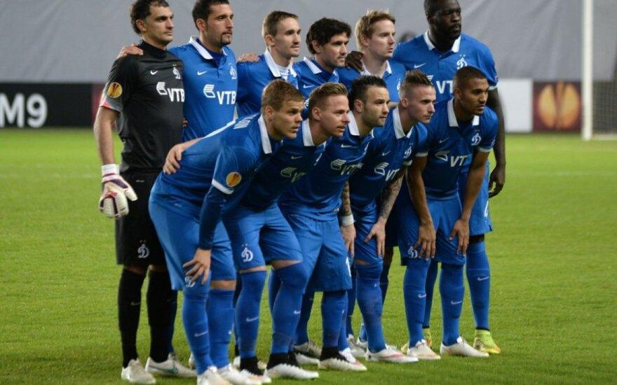 "Maskvos ""Dinamo"" ekipos futbolininkai"