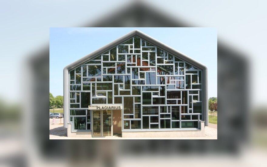 Plagiatų muziejus