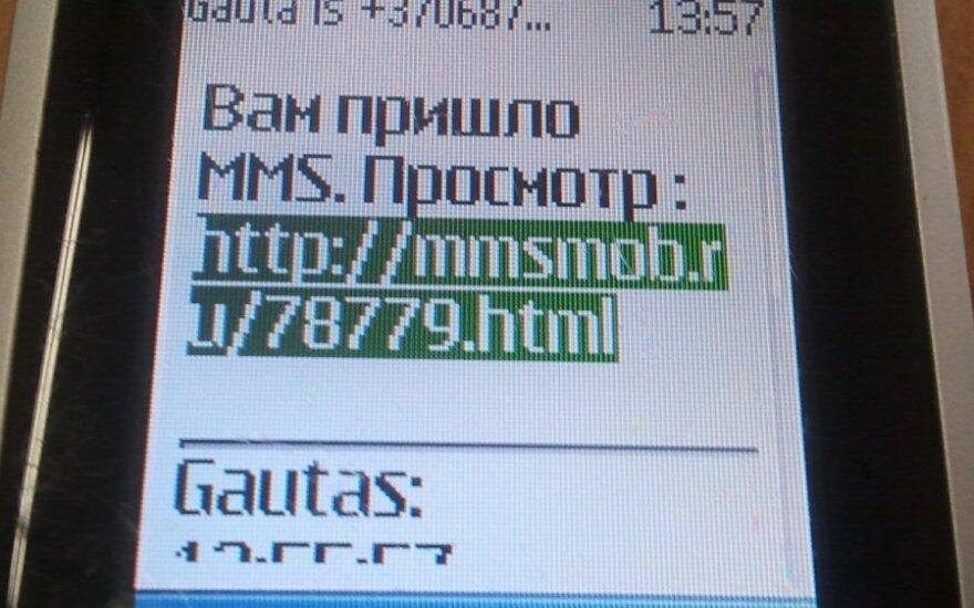 Telefoninis trumpųjų žinučių virusas vėl atakuoja vartotojus?