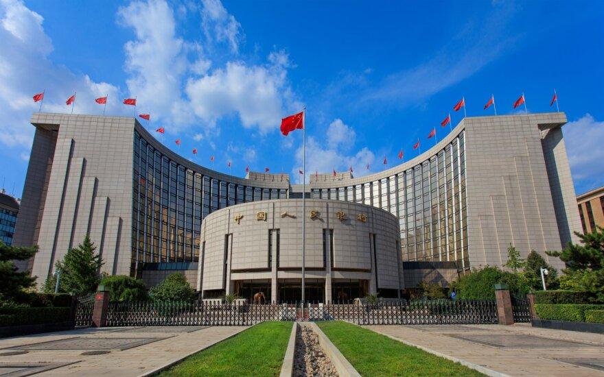 Kinijos centrinis bankas