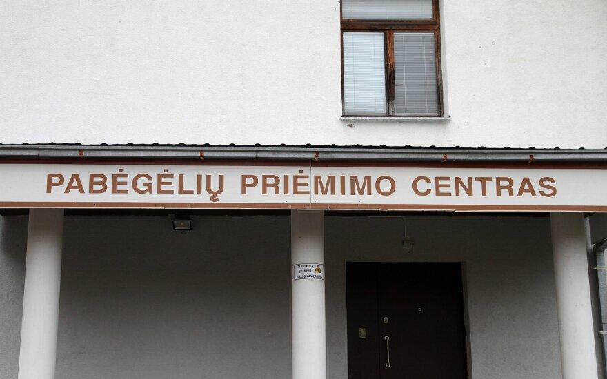 Pabėgėlių priėmimo centras