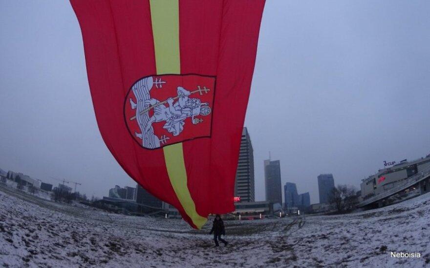 Vilniaus aitvaras