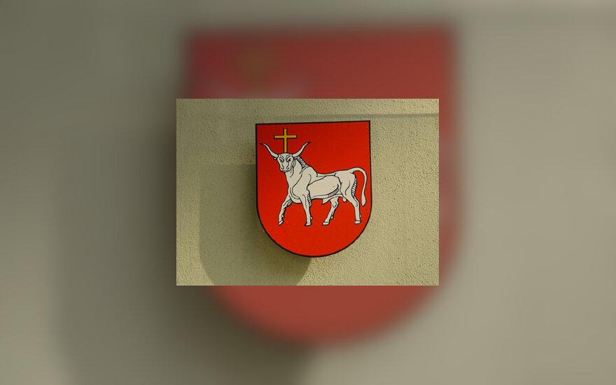 Kauno herbas, Kaunas