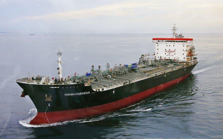 Užpultas Kokuka Courageous tanklaivis