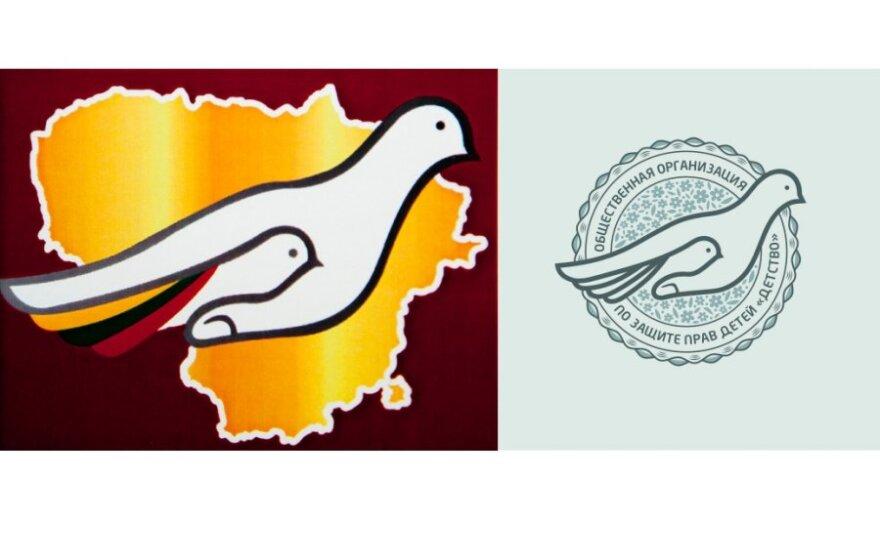 K.Brazauskienės partijos logotipas – plagiatas?