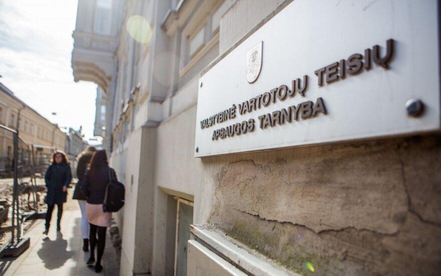 Valstybinė vartotojų teisių apsaugos tarnyba