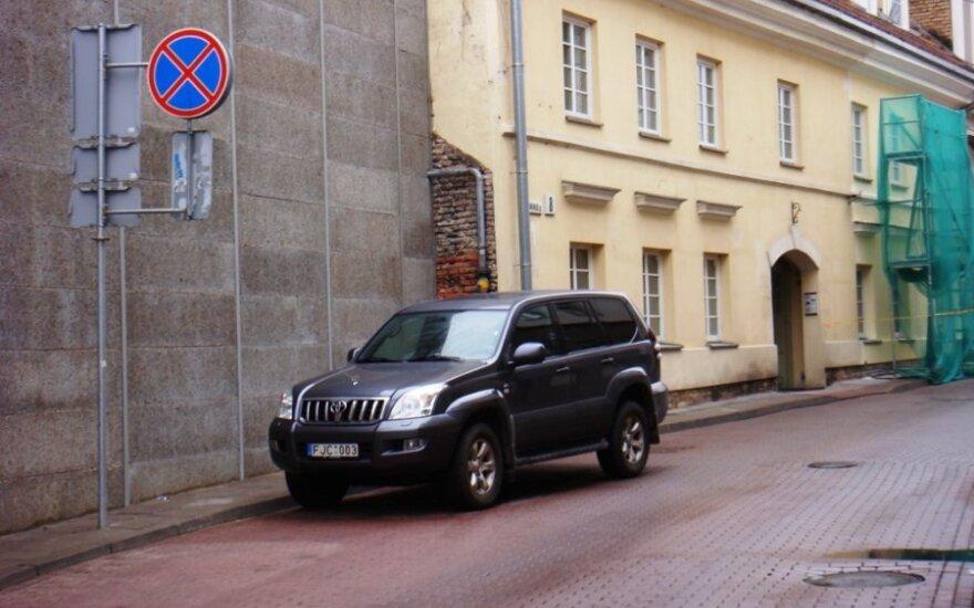 Vilniuje, Odminių g. 2012-08-14