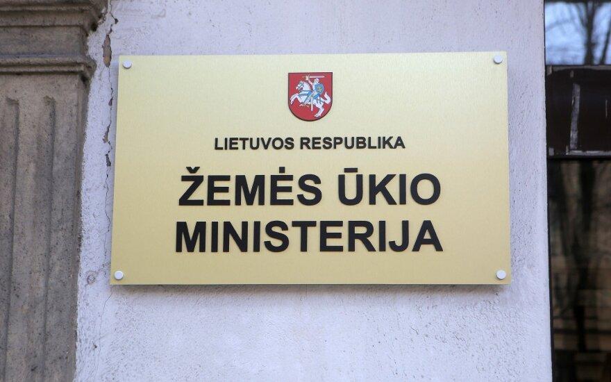 """Atidaroma """"veidrodinė"""" Žemės ūkio ministerija Kaune"""