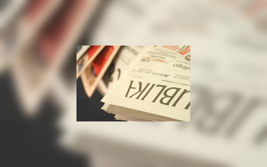 Spauda, laikraštis