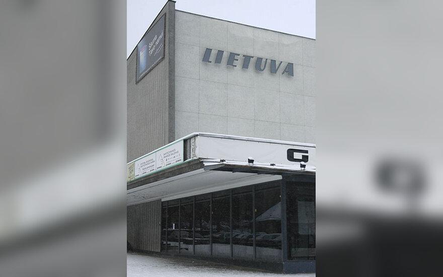 """""""Lietuvos"""" kino teatras"""