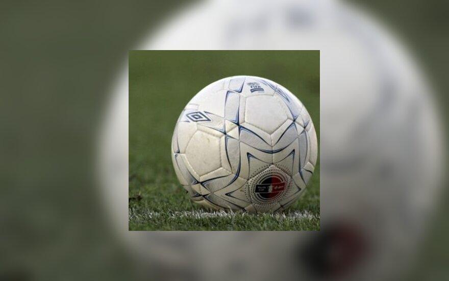 Lietuvos jaunių rinktinė 0:5 pralaimėjo airiams