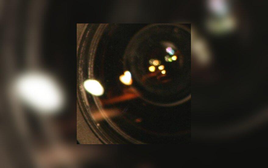 Fotografija, fotoapratas, objektyvas
