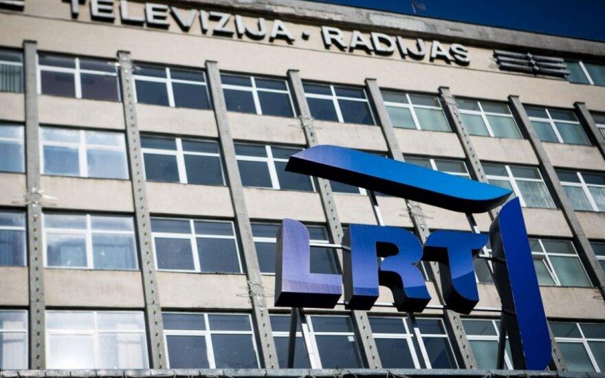 Steigiamas LRT Interneto departamentas