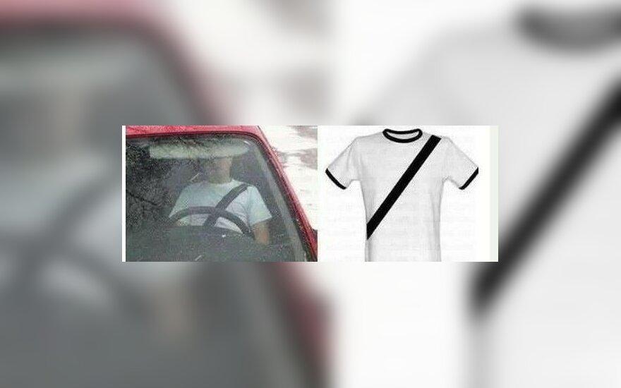 Marškinėliai su saugos diržu. hljnews.com nuotr.